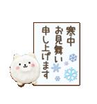 年末年始に使える★イヌのスタンプ★お正月(個別スタンプ:19)