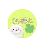 年末年始に使える★イヌのスタンプ★お正月(個別スタンプ:21)