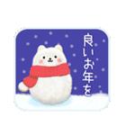 年末年始に使える★イヌのスタンプ★お正月(個別スタンプ:24)
