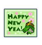 毎年使える!!干支の!あけましておめでとう!(個別スタンプ:17)