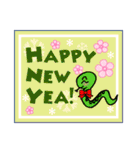 毎年使える!!干支の!あけましておめでとう!(個別スタンプ:18)