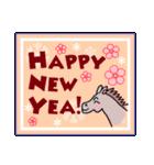 毎年使える!!干支の!あけましておめでとう!(個別スタンプ:19)