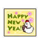 毎年使える!!干支の!あけましておめでとう!(個別スタンプ:22)