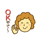 ほのぼのおかあさん (関西弁)(個別スタンプ:01)