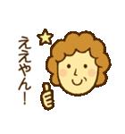 ほのぼのおかあさん (関西弁)(個別スタンプ:02)