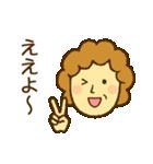 ほのぼのおかあさん (関西弁)(個別スタンプ:03)