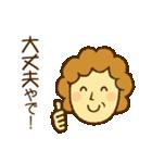 ほのぼのおかあさん (関西弁)(個別スタンプ:04)
