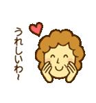 ほのぼのおかあさん (関西弁)(個別スタンプ:06)