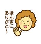 ほのぼのおかあさん (関西弁)(個別スタンプ:07)