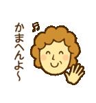 ほのぼのおかあさん (関西弁)(個別スタンプ:08)
