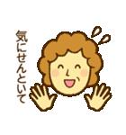 ほのぼのおかあさん (関西弁)(個別スタンプ:09)