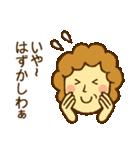 ほのぼのおかあさん (関西弁)(個別スタンプ:10)