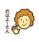 ほのぼのおかあさん (関西弁)(個別スタンプ:11)