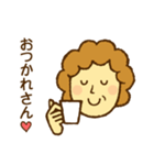 ほのぼのおかあさん (関西弁)(個別スタンプ:12)