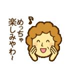 ほのぼのおかあさん (関西弁)(個別スタンプ:13)