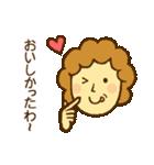 ほのぼのおかあさん (関西弁)(個別スタンプ:14)