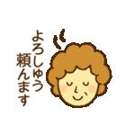 ほのぼのおかあさん (関西弁)(個別スタンプ:16)