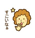 ほのぼのおかあさん (関西弁)(個別スタンプ:17)