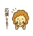 ほのぼのおかあさん (関西弁)(個別スタンプ:18)