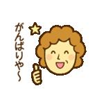 ほのぼのおかあさん (関西弁)(個別スタンプ:19)