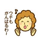 ほのぼのおかあさん (関西弁)(個別スタンプ:20)