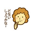 ほのぼのおかあさん (関西弁)(個別スタンプ:21)