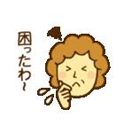 ほのぼのおかあさん (関西弁)(個別スタンプ:22)