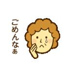 ほのぼのおかあさん (関西弁)(個別スタンプ:23)