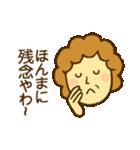 ほのぼのおかあさん (関西弁)(個別スタンプ:24)