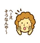 ほのぼのおかあさん (関西弁)(個別スタンプ:27)
