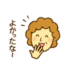 ほのぼのおかあさん (関西弁)(個別スタンプ:28)