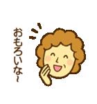 ほのぼのおかあさん (関西弁)(個別スタンプ:29)
