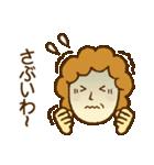 ほのぼのおかあさん (関西弁)(個別スタンプ:30)