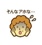 ほのぼのおかあさん (関西弁)(個別スタンプ:31)