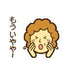 ほのぼのおかあさん (関西弁)(個別スタンプ:32)