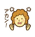 ほのぼのおかあさん (関西弁)(個別スタンプ:34)