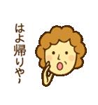 ほのぼのおかあさん (関西弁)(個別スタンプ:35)
