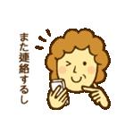 ほのぼのおかあさん (関西弁)(個別スタンプ:37)