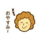 ほのぼのおかあさん (関西弁)(個別スタンプ:39)