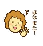 ほのぼのおかあさん (関西弁)(個別スタンプ:40)