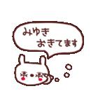 ★み・ゆ・き・ち・ゃ・ん★(個別スタンプ:1)