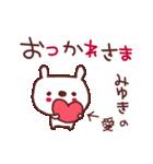 ★み・ゆ・き・ち・ゃ・ん★(個別スタンプ:3)