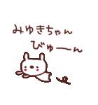 ★み・ゆ・き・ち・ゃ・ん★(個別スタンプ:12)