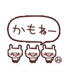 ★み・ゆ・き・ち・ゃ・ん★(個別スタンプ:13)