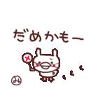★み・ゆ・き・ち・ゃ・ん★(個別スタンプ:14)