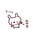 ★み・ゆ・き・ち・ゃ・ん★(個別スタンプ:21)