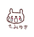 ★み・ゆ・き・ち・ゃ・ん★(個別スタンプ:23)