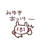 ★み・ゆ・き・ち・ゃ・ん★(個別スタンプ:26)