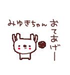 ★み・ゆ・き・ち・ゃ・ん★(個別スタンプ:27)