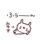 ★み・ゆ・き・ち・ゃ・ん★(個別スタンプ:30)